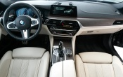 BMW 5 серия - 2017 - 1