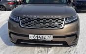 Land Rover Range Rover Velar - 2017 - 1