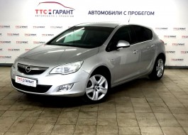 Opel Astra с пробегом по низкой цене в салонах компании ТТС
