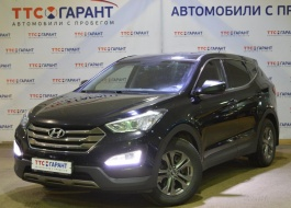 Hyundai Santa Fe с пробегом по отличной цене в салонах компании ТТС