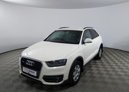 Audi Q3 с пробегом по разумной стоимости в салонах компании ТТС