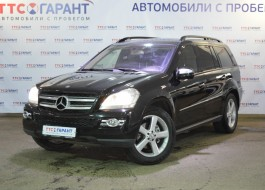 Mercedes-Benz GL-Class с пробегом