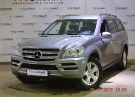 Mercedes-Benz GL-Class с пробегом по цене 1 260 000 рублей